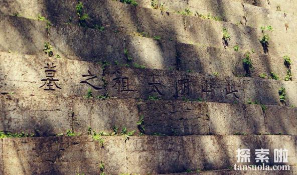 """康熙六次扫朱元璋之墓,为何写下""""治隆唐宋""""(图1)"""