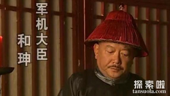 清朝大贪官和珅用权力发家,建小金库捞钱,叹为观止(图2)