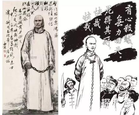 谭嗣同被处死,为何慈禧让刽子手用钝刀?(图3)