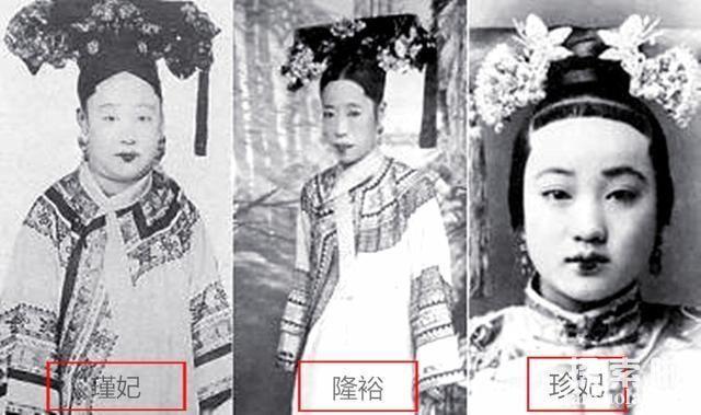 瑾妃和珍妃,亲姐妹长相不同,命运也是大不相同(图1)