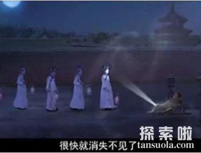 92年故宫宫女灵异事件,故宫红墙惊现行走的宫女(已辟谣)(图2)