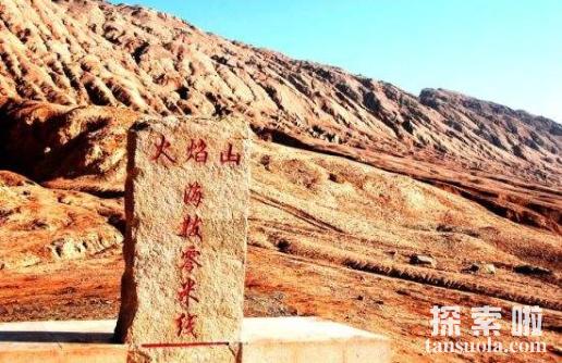 世界上最低的盆地吐鲁番盆地,比海平面还低154米(图3)