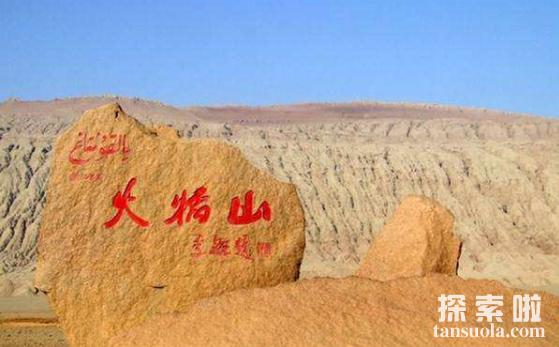 世界上最低的盆地吐鲁番盆地,比海平面还低154米(图5)