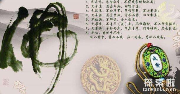 佛教说吃荤不是吃肉,被误解了的斋戒之事吗?(图2)