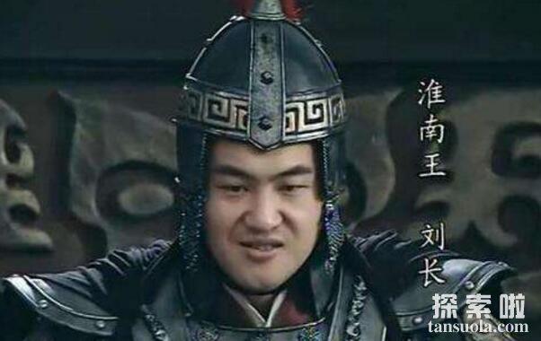 吕后不杀刘恒什么原因,吕后为何放过代王刘恒?(图6)