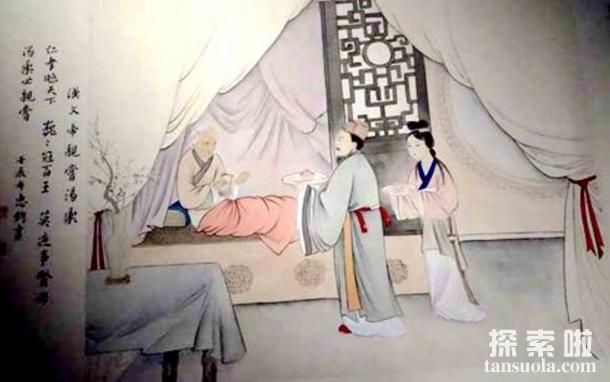 二十四孝故事:亲尝汤药,刘恒为母尝药,孝心动天地(图2)