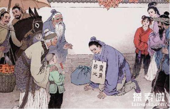 二十四孝故事:卖身葬父,孝心感动天帝,派女儿人间相助(图2)