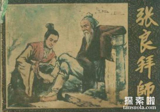 """张良拜师的故事,落魄公子张良""""圯桥授书""""成一代名士(图1)"""