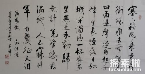 范仲淹与渔家傲全文及作品赏析(图2)
