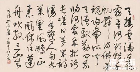 范仲淹与渔家傲全文及作品赏析(图3)