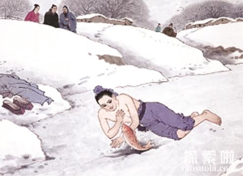二十四孝故事:卧冰求鲤,王祥为继母暖冰求鲤(图4)
