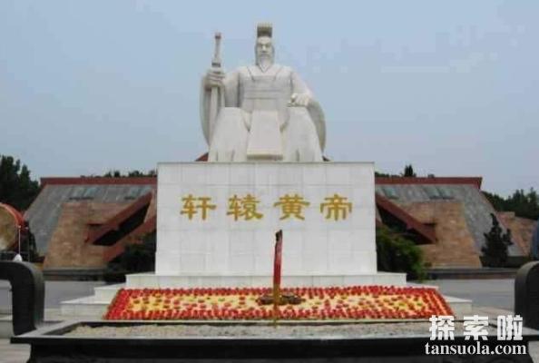 轩辕皇帝陵墓在哪里,轩辕黄帝陵墓真实位置信息(图3)
