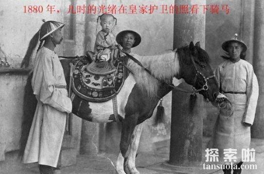 真实的光绪皇帝照片,不同时期光绪皇帝的照片大全(图9)