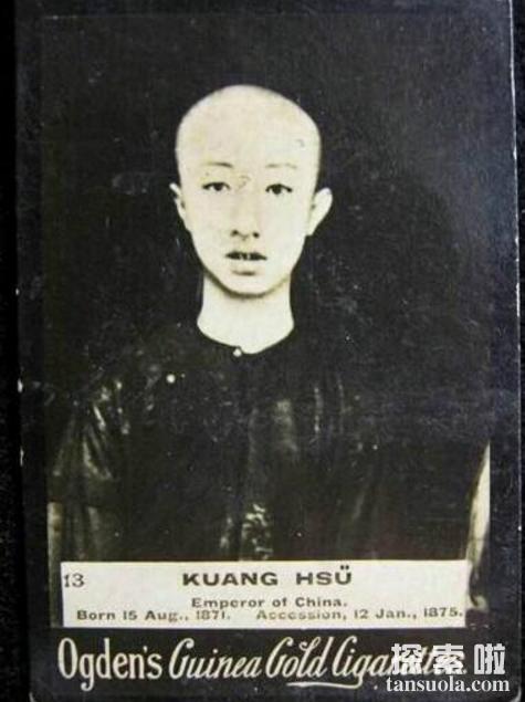 真实的光绪皇帝照片,不同时期光绪皇帝的照片大全(图3)