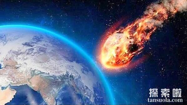 彗星撞地球怎么回事,彗星撞地球是哪一年