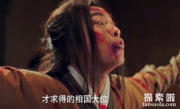 历史上的嫪毐有多厉害,赵姬欲罢不能,甘愿为其生子