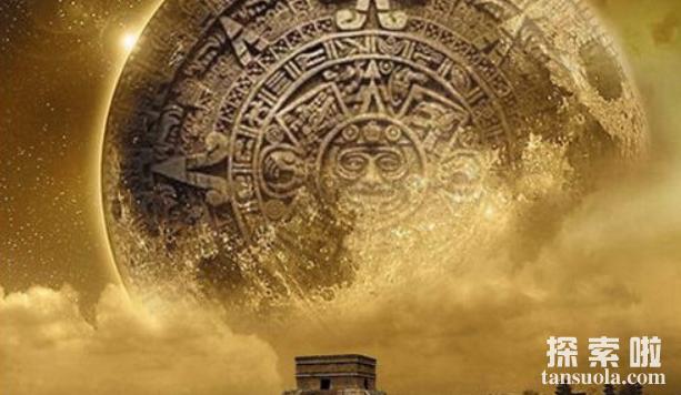 玛雅人预言2020世界末日