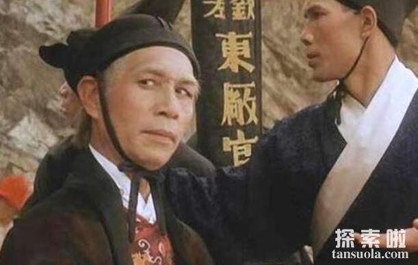 """被凌迟处死的太监刘瑾,圣旨特批""""凌迟三日""""后锉尸枭首"""