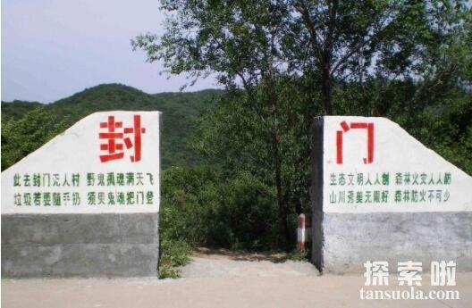 细说河南封门村的闹鬼事,网传的灵异谜团真相在这里