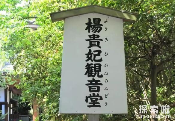 揭秘杨贵妃墓在哪里,陵墓在咸阳马嵬坡下(日本贵妃墓是假的)