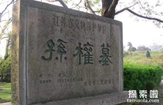孙权墓在哪里,孙权死后葬在何处