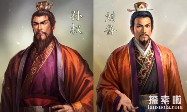 孙权和刘备是什么关系,刘备是不是孙权的妹夫