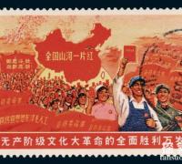 价格最贵的邮票:祖国山河一片红邮票,天价邮票8千万买不到