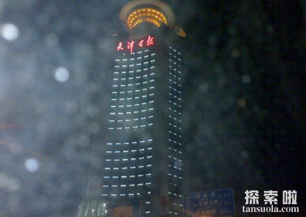 天津日报大厦十四楼能上去吗,究竟藏有什么秘密