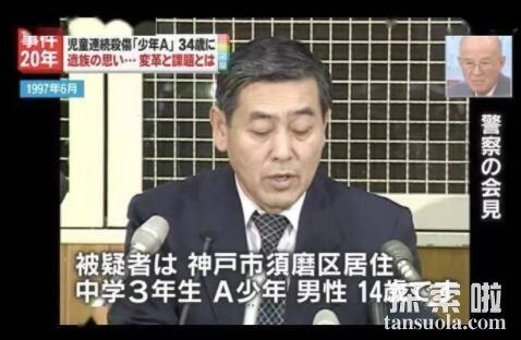 日本酒鬼蔷薇圣斗事件真相,14岁少年杀人狂犯下滔天大罪