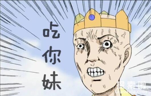 日本禁播漫画《日和》,大尺度恶搞动作无人能及