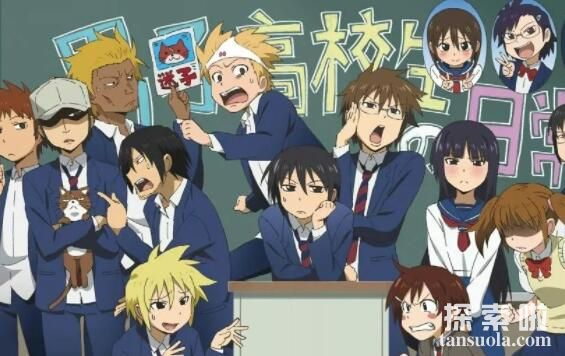 日本禁播动漫《男子高中部日常》,为了搞笑毫无下限可言