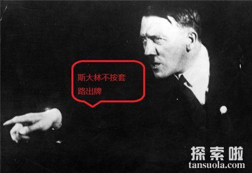 希特勒逮捕斯大林的儿子雅可夫交换纳粹元帅 斯大林一句话震惊希特勒