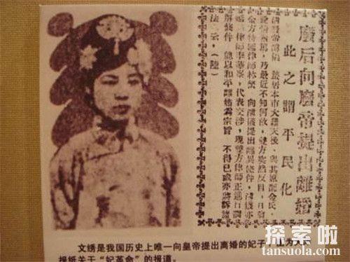 一生中经历了三次登基的皇帝溥仪的老婆文绣为何是处女?不育的真实原因
