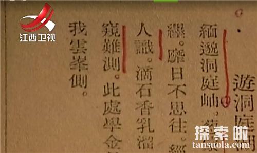 岳州刺史张说的游洞庭湖湘