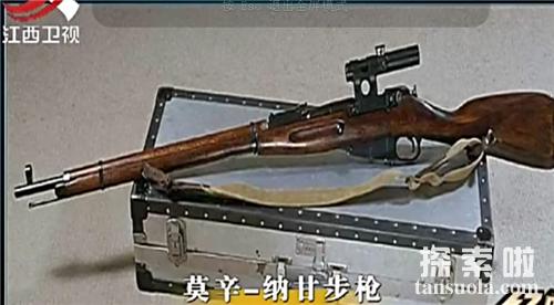 张桃芳所使用的莫辛一纳革步枪