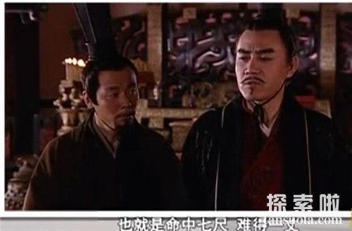 """""""到汉武帝时期说李广运气背到了一定程序,命中七尺、难得一丈"""