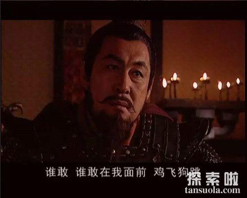 李广为人高傲,心胸狭隘、虽然武艺高强、统兵有方,但是缺乏大局观.