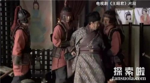 汉元帝杀画师毛延寿