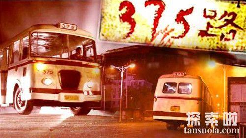 中国十大恐怖事件之北京的375路公交车