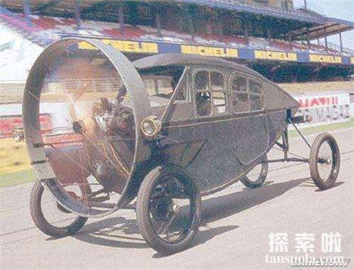 盘点世界十大造型奇葩的概念改装汽车螺旋桨动力汽车