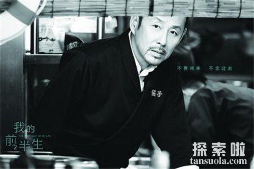 【陈道明为什么会出演客串我的前半生】日本料理店老板的角色剧情介绍