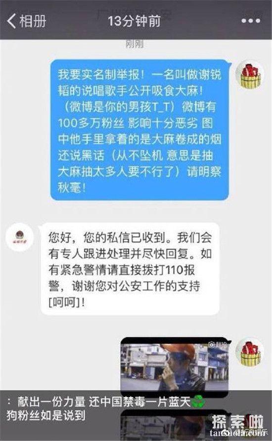 【中国有嘻哈选手tt疑吸毒】经纪公司摩登天空发文澄清