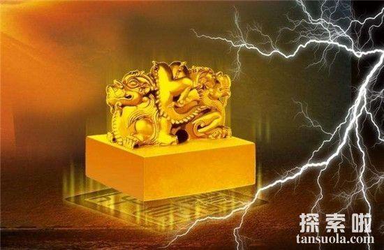 【传国玉玺和九鼎下落之谜】西周的九鼎真被葬入秦始皇陵了吗