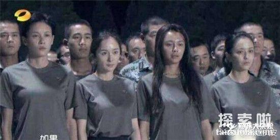 火星情报局沈梦辰说自带灯光师的女明星是杨幂吗