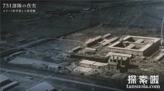 【731部队为什么会选择在哈尔滨】石井四郎在哈尔滨设立的原因是什么?