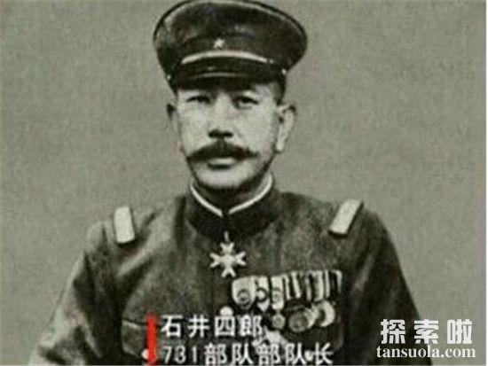 【731部队石井四郎下场是什么】石井四郎是荒木贞夫的女婿吗?